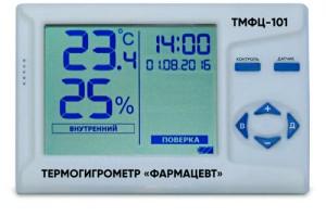 Термогигрометр ТМФЦ-101 Фармацевт