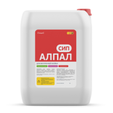 Кислотное низкопенное моющее средство АЛПАЛ СИП, 20 л