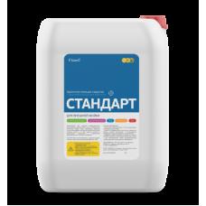 Щелочное пенное моющее средство на основе хлора СТАНДАРТ, 20 л