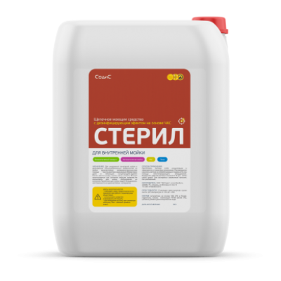 Щелочное моющее пенное средство с ЧАС СТЕРИЛ, 20 л