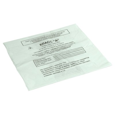 Пакет для сбора медицинских отходов 700х1100 мм белый