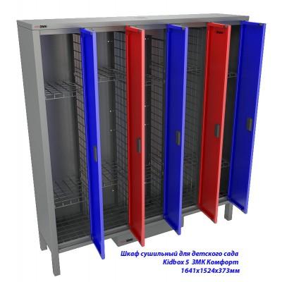 Шкаф сушильный для детского сада Капитошка (KIDBOX5)