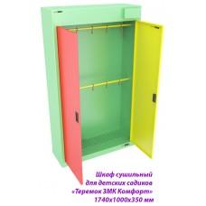 Шкаф сушильный для детского сада Теремок 2