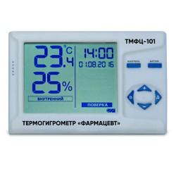 Термогигрометр медико-фармацевтический «Фармацевт» ТМФЦ-101*0