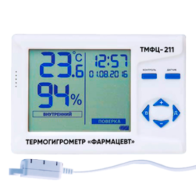 Термогигрометр медико-фармацевтический «Фармацевт» ТМФЦ-211*0