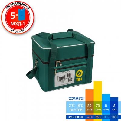 Термоконтейнер ТМ-5 в сумке-чехле