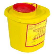 Емкость-контейнер одноразовая (желтого цвета) (для сбора острого инструментария класса Б), 0,5 л.