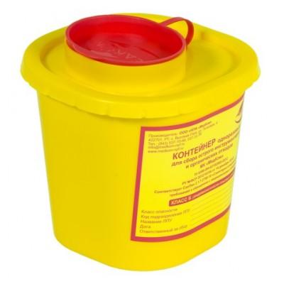 Емкость-контейнер одноразовая (желтого цвета) МК-01 МедКом (для сбора острого инструментария класса Б), 0,5 л.