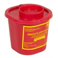 Емкость-контейнер одноразовая (красного цвета) МК-01 МедКом (для сбора острого инструментария класса В), 0,5 л.