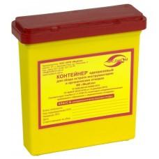 Емкость-контейнер одноразовая (желтого цвета) МК-01 МедКом (для сбора острого инструментария класса Б), 0,25 л