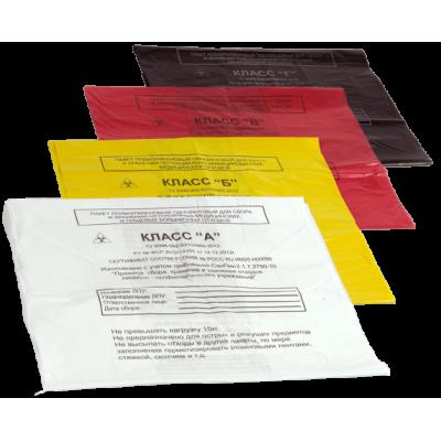 Пакет полиэтиленовый для сбора медицинских отходов 600х1000 мм