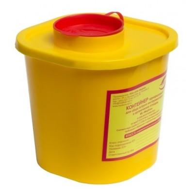 Емкость-контейнер одноразовая (желтого цвета) (для сбора острого инструментария класса Б), 1,0 л.