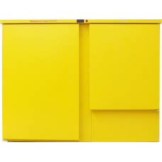 Холодильник для хранения медицинских отходов Саратов 507М