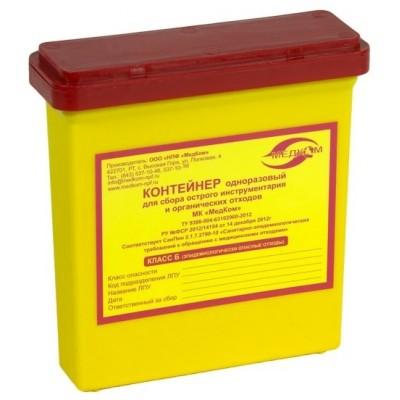 Емкость-контейнер одноразовая (желтого цвета) (для сбора острого инструментария класса Б), 0,25 л